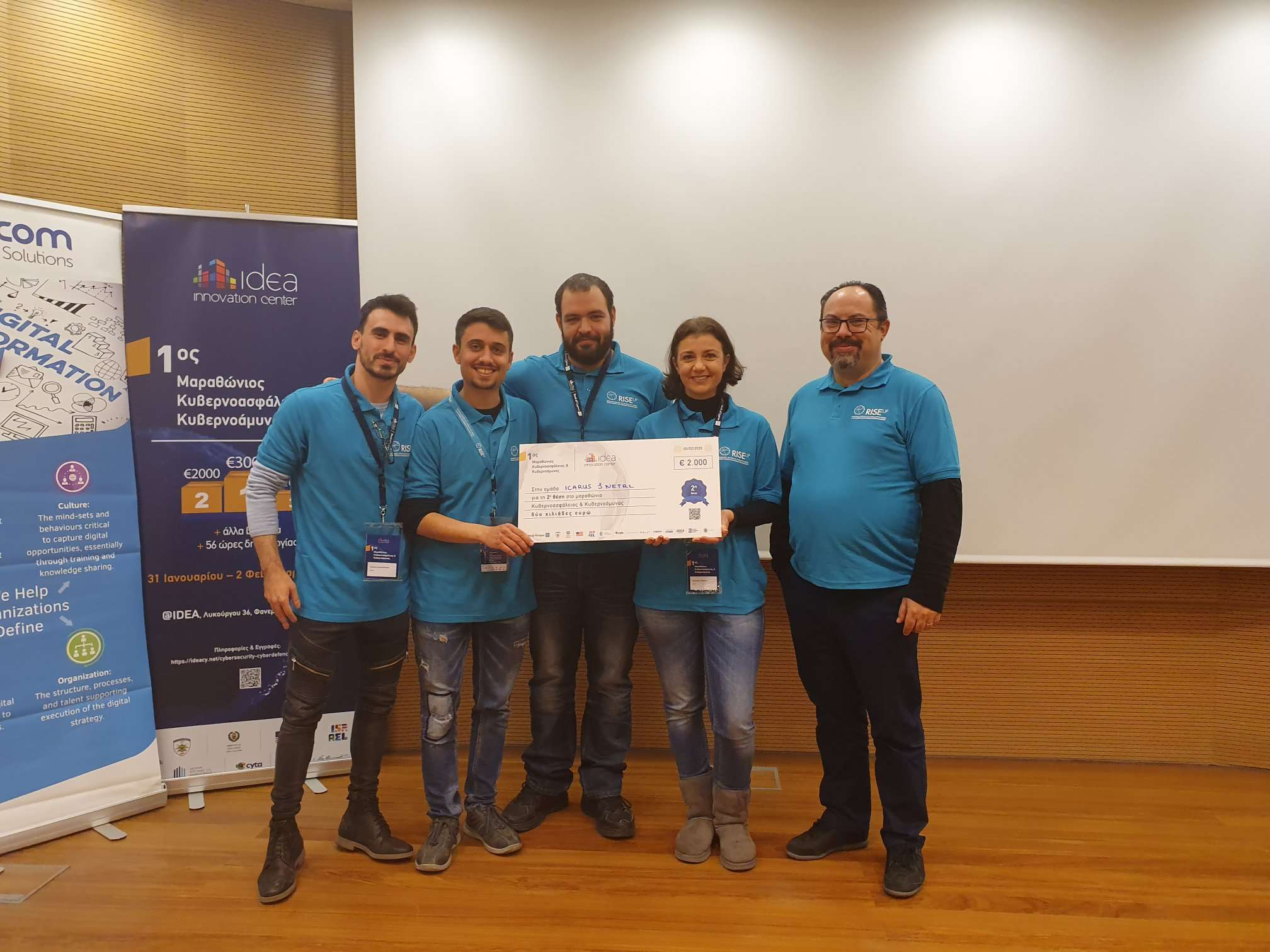 2nd Prize in the 1st Cybersecurity Cyberdefence Hackathon for students and researchers from the Computer Science Department of the University of Cyprus